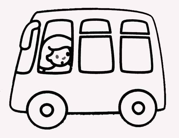 Coloriage autobus autocar - Autobus scolaire dessin ...