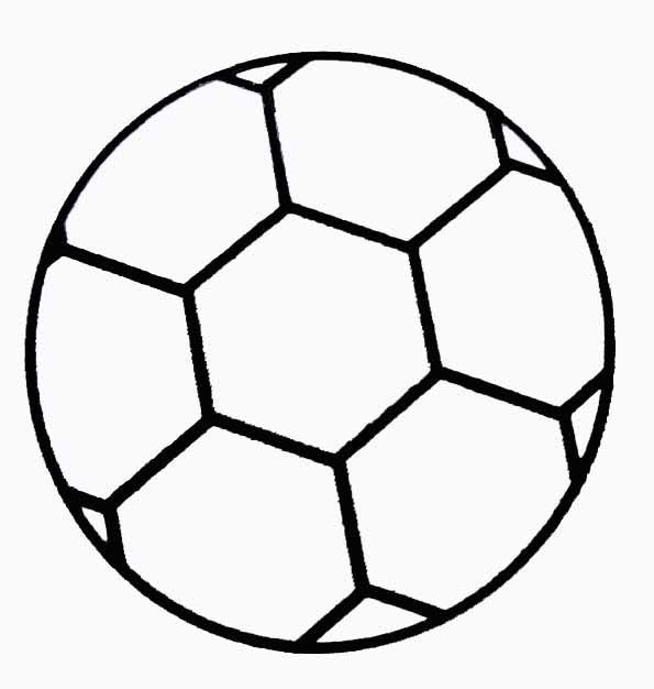 Coloriage De Foot Facile.Coloriage Ballon De Football